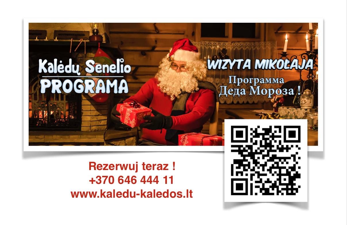 2016_pl_programy